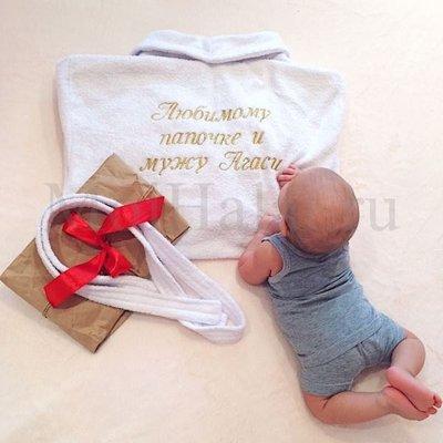 Подарок для папы